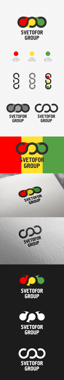 Logo • SVETOFOR GROUP